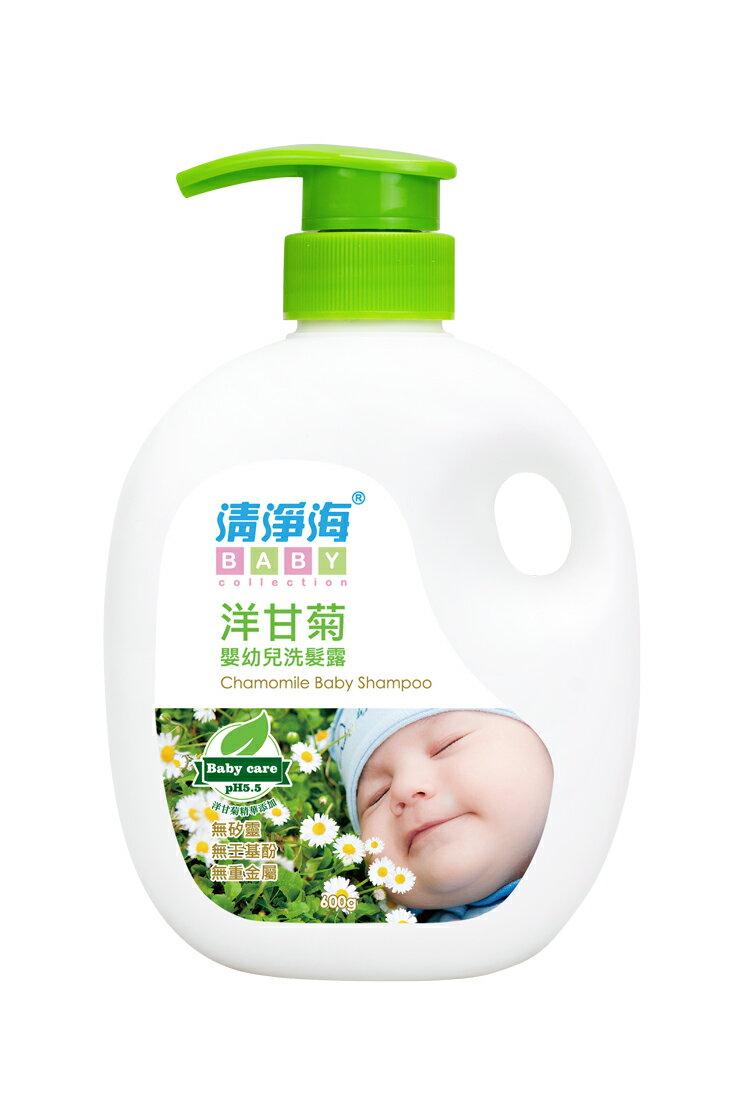 清淨海 洋甘菊嬰幼兒洗髮露 600g