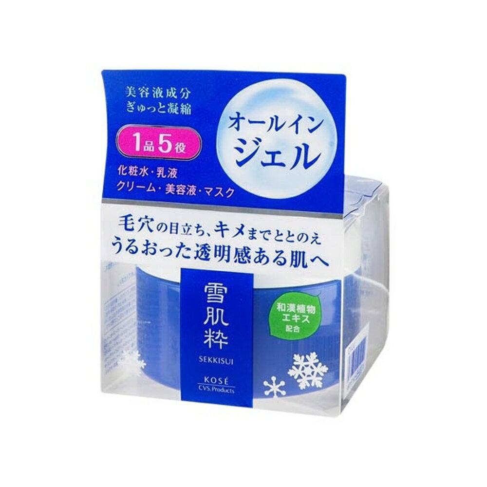 Kose 雪肌粹 美肌凝凍(50g)【小三美日】◢D449389