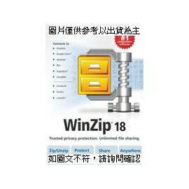 WinZip STD 19 標準版 商用/ 完整版/ 多國語 CS/CT/JP/KR/EN/ Windows 教育