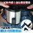 【7-11免運】腰掛風扇 腰間風扇【四代版本!可換電池】電風扇 隨身風扇 掛腰風扇 涼扇 做工的人 父親節禮物 0
