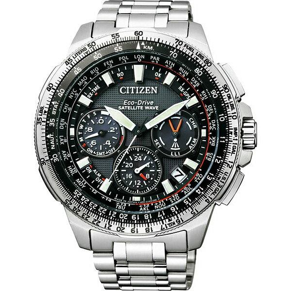 CITIZEN星辰CC9020~54E鈦金屬GPS衛星對時光動能腕錶  黑面47mm