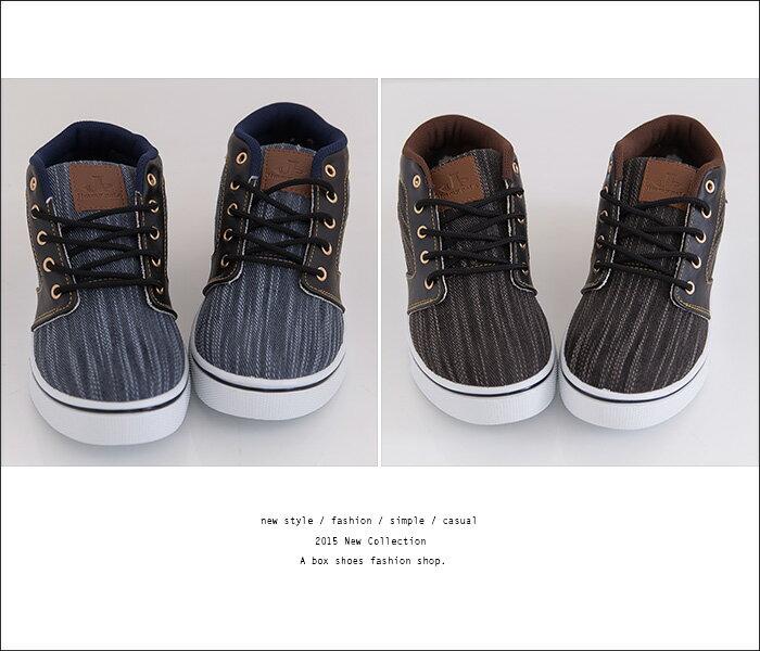 格子舖*【AJ18053】MIT台灣製 經典男款潮流牛仔布車線刷色 舒適繫帶休閒帆布鞋 滑板鞋 2色 1
