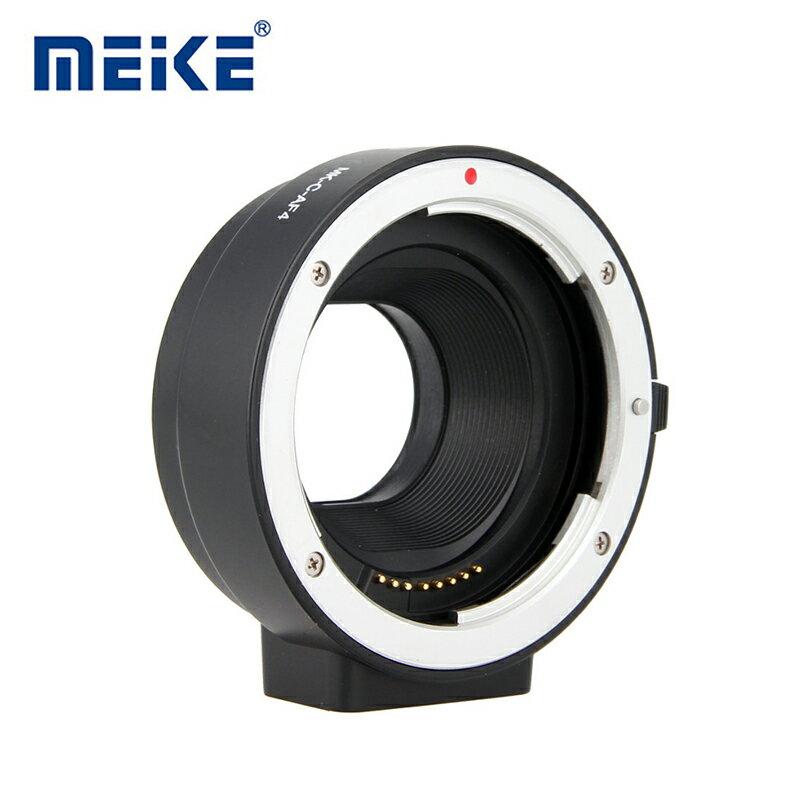 ◎相機專家◎ Meike 美科 MK-C-AF4 自動對焦 轉接環 Canon EF EF-S 轉 EOS M 公司貨