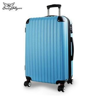 (全新出清品) EasyFlyer 易飛翔-28吋ABS時尚復古系列加大行李箱-土耳其藍