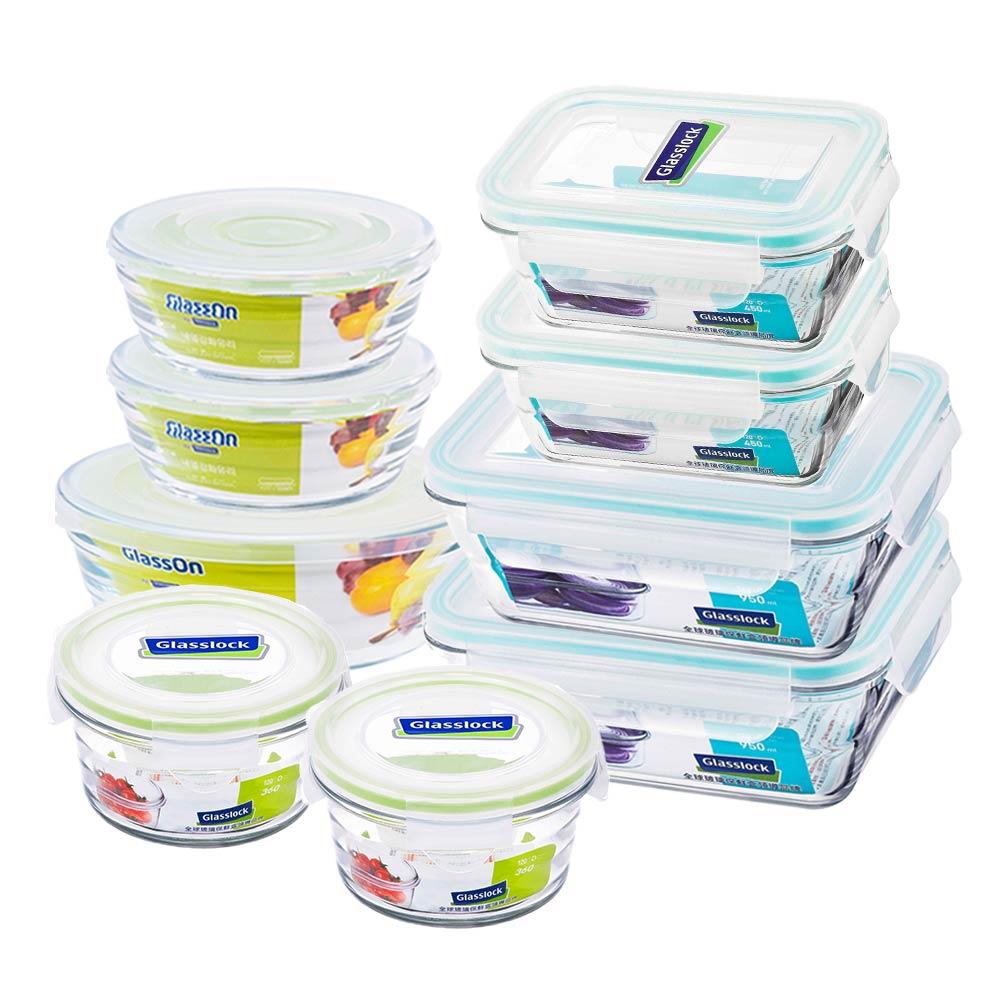 【店長推薦】Glasslock 強化玻璃保鮮盒 - 冰箱收納 9 件組/韓國製造/可微波/耐瞬間溫差120度/減塑餐盒/上班族學生帶飯 1