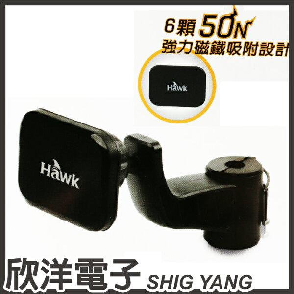 ※欣洋電子※Hawk多功能汽車後座磁吸支架(H31)