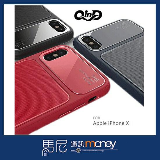 QinD爵士玻璃手機殼AppleiPhoneX手機殼鏡頭保護防摔殼防指紋防撞殼【馬尼行動通訊】