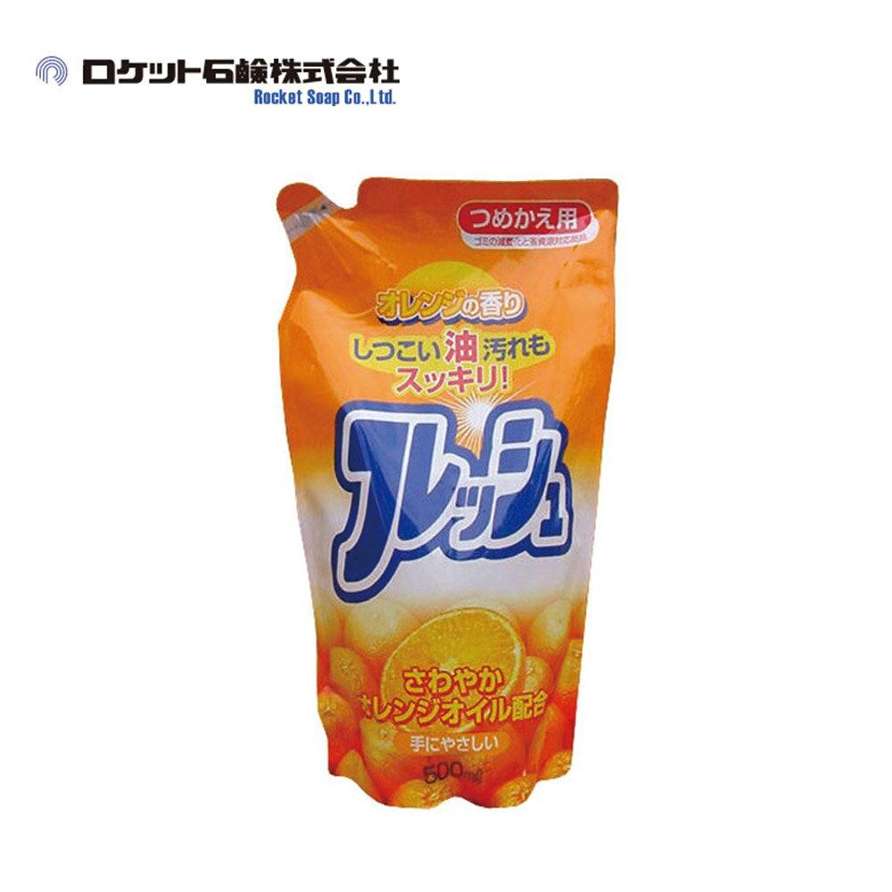 【日本Rocket】Orange Fresh橘油添加蔬果碗盤洗潔精-柑橘清香補充包 500ml