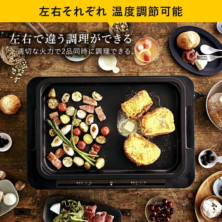 日本 IRIS OHYAMA  /  多功能電烤盤 左右獨立控溫 ( 附平盤+分隔盤 )  /  WHP-012。日本必買 日本樂天代購(12800) /  件件含運 2