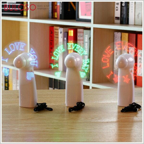 《不囉唆》led閃字發光手持風扇 (不挑色/款) 風扇 筆電 散熱座 LED燈 散熱器 散熱墊【A298919】