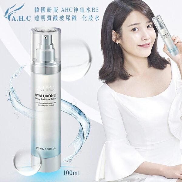 韓國新版 A.H.C B5 透明質酸/玻尿酸精華化妝水/神仙水 100ml