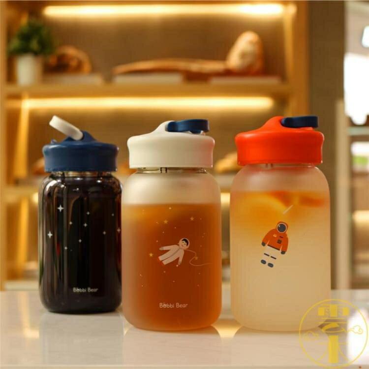 星空玻璃杯個性學生水杯子創意磨砂潮流水瓶