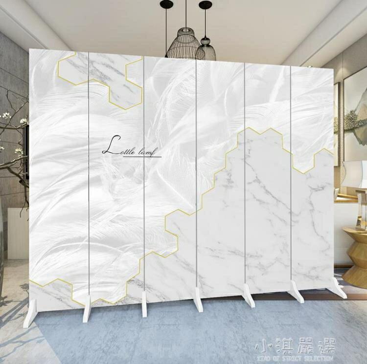 【限時下殺!85折!】北歐屏風隔斷墻客廳折疊移動簡約現代輕奢臥室遮擋家用辦公室雙面