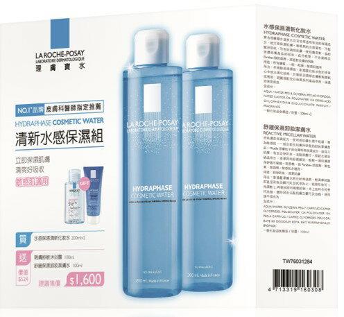 安康藥妝:◣原廠公司貨可登入累積積點◥【LAROCHE-POSAY理膚寶水】清新水感保濕組