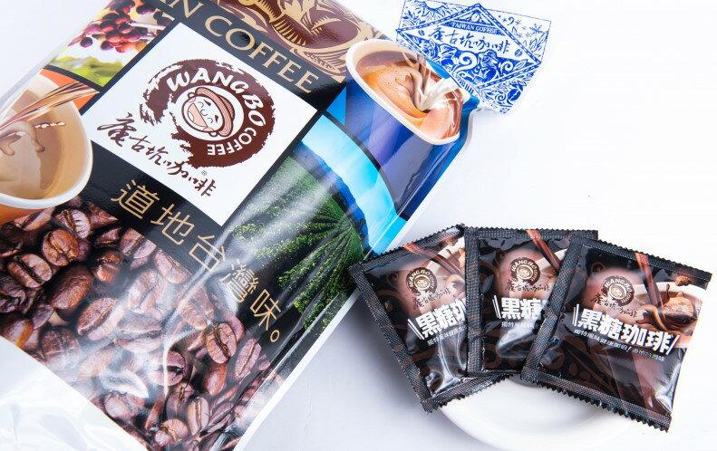 庵古坑咖啡-黑糖咖啡 超值經濟包