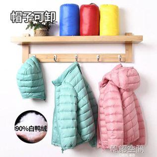 兒童輕薄羽絨服男女童羽絨服寶寶童裝中大童嬰兒小孩外套 韓語空間 全館免運