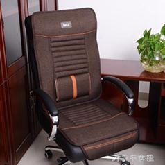 布兜亞麻椅墊四季通用老板椅坐墊 加厚防滑連靠背辦公室椅墊椅套 YXS 全館免運