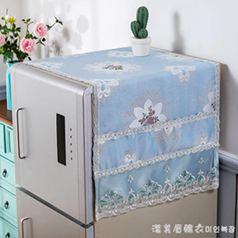 歐式冰箱蓋布防塵罩冰箱巾對雙單開門冰箱罩洗衣機套萬能多用蓋巾