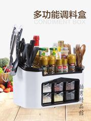 居家家 調味罐調料盒置物架組合裝 廚房用品鹽罐調料罐收納盒套裝CY 全館免運