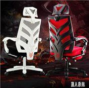 椅品匯電腦椅家用舒適辦公座椅簡約轉椅可躺人體工學游戲電競椅子CY2416 全館免運