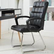 利邁辦公椅家用電腦椅職員椅會議椅學生宿舍座椅四腳弓形靠背椅子QM 全館免運