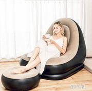 懶人沙發充氣沙發單人沙發簡約榻榻米午睡躺椅創意便攜椅子LXY3998 全館免運