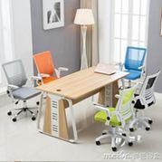 腳電腦椅家用懶人辦公椅升降轉椅職員現代簡約座椅人體工學靠背椅子QM 全館免運