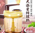 家用廚房多功能切手動絞菜攪碎菜機脫水攪拌機絞餡神器CY2100 全館免運