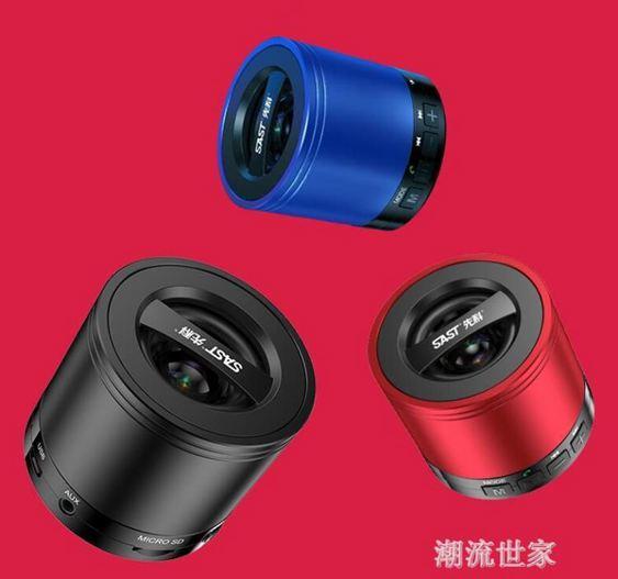 先科N612無線藍牙音箱迷你小音響便攜式連手機低音炮家用車載大音量小型鋼炮籃MBS 全館免運