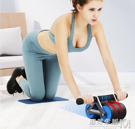 朗威自動回彈健腹輪男士家用健身器材腹肌輪女初學者減肚子運動 聖誕節全館免運