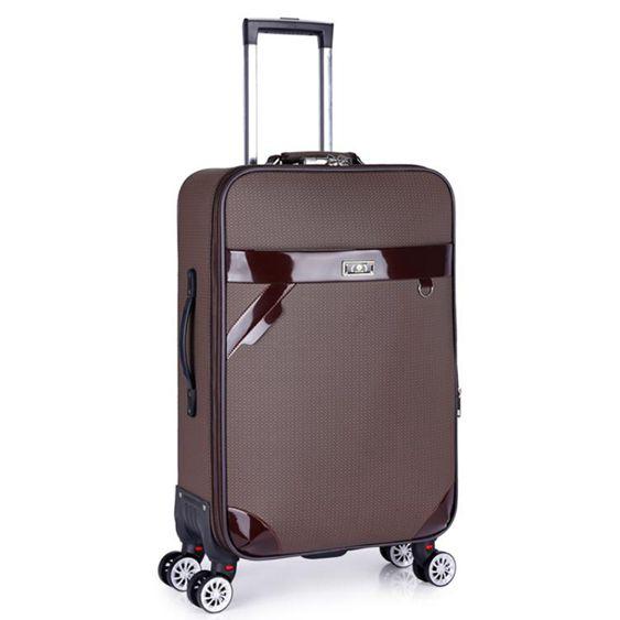 商務皮箱拉桿箱萬向輪行李箱男旅行箱密碼箱24寸26寸28寸輕便軟箱 全館免運