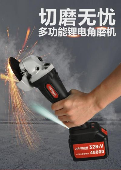 大功率充電式無刷角磨機鋰電切割磨光拋光打磨電動手砂輪手磨工具 全館免運
