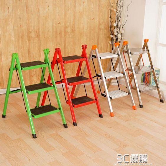 摺疊梯 梯子家用 摺疊梯凳 三步加厚鐵管踏板室內人字梯 三步梯小梯子