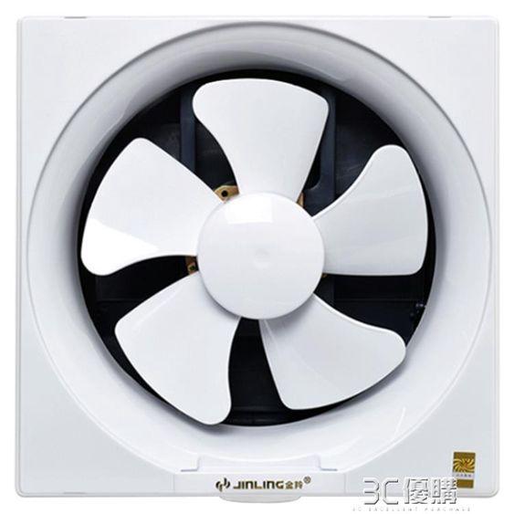 排風扇 排氣扇20x20方形6寸衛生間排風扇換氣扇牆壁式牆排廁所抽風機 全館免運