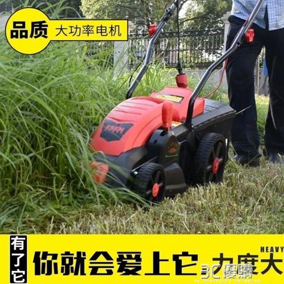 割草機ESEN手推式家用割雜草機電動小型剪雜草機插電式雜草坪機庭院園林修剪機 全館免運