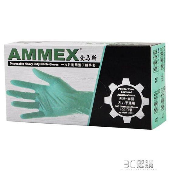 一次性丁?手套耐酸堿丁晴橡膠實驗室家務清潔餐飲食品美容 全館免運