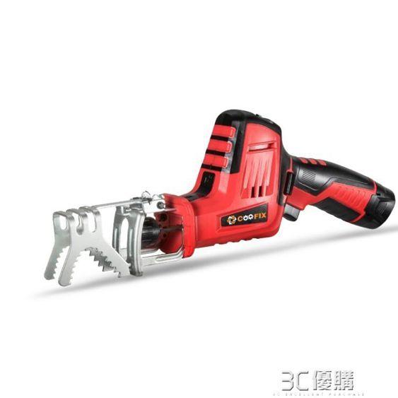 充電鋸 鋰電往復鋸馬刀鋸充電式手提電鋸家用木工電動伐木鋸小型鋸子手鋸