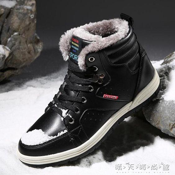 新款高筒棉鞋男大碼加絨加厚保暖防水防滑休閒運動東北雪地靴 全館免運