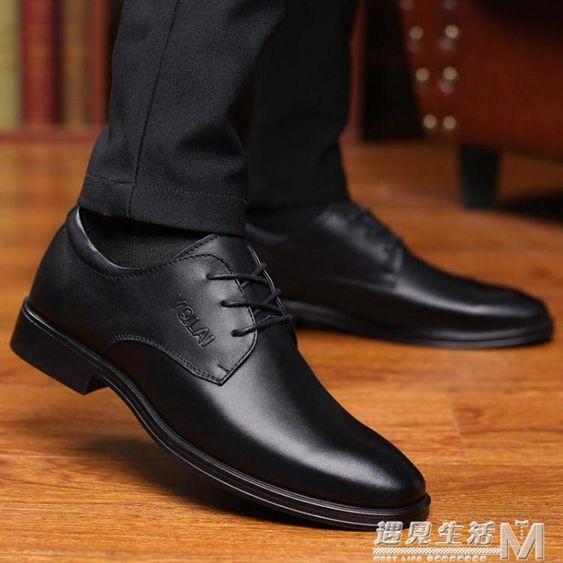 冬秋季新款男士皮鞋男鞋韓版青年商務英倫黑色休閒鞋正裝鞋子 全館免運