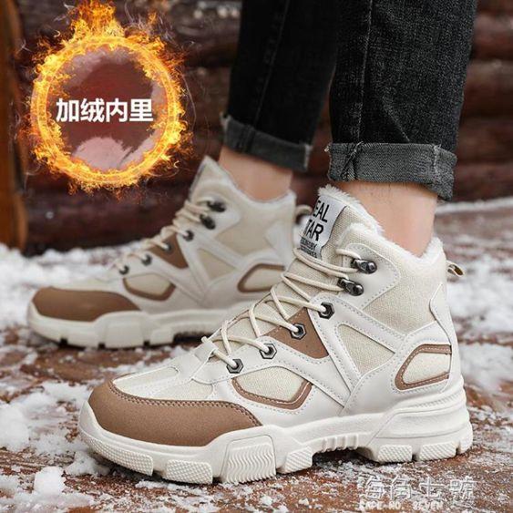 二棉鞋男加絨保暖冬季潮鞋高幫鞋英倫風男士雪地靴馬丁靴運動男鞋 全館免運