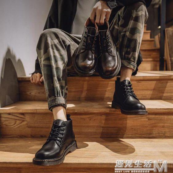 中筒馬丁靴男英倫風皮靴高筒鞋冬季加絨短靴百搭潮男靴子 全館免運