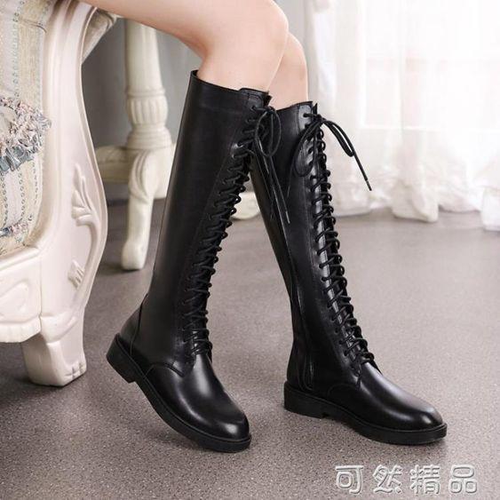騎士靴不過膝長靴新款秋季長筒馬靴小個子瘦瘦靴高筒皮靴 聖誕節全館免運