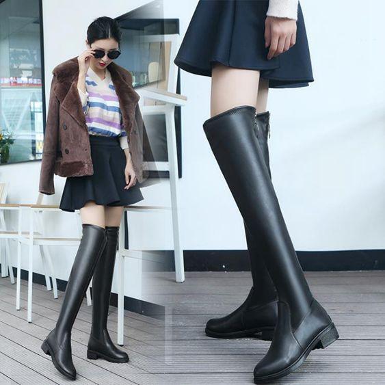 過膝靴長靴瘦瘦靴網紅ins長筒靴女高筒平底秋冬鞋新款黑色靴 全館免運