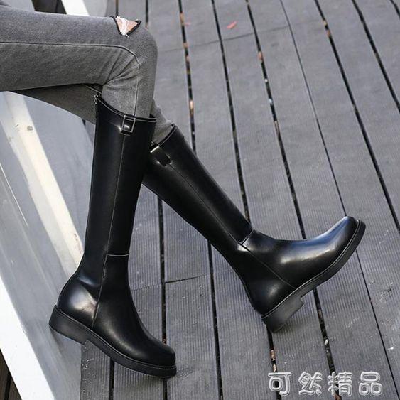 平底騎士靴皮靴女冬中筒長靴不過膝秋款馬靴高筒長筒瘦瘦靴子 聖誕節全館免運