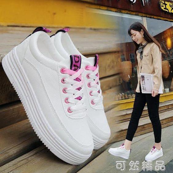 小白鞋女秋季新款韓版學生運動鞋百搭厚底網紅皮面休閒白鞋子 全館免運