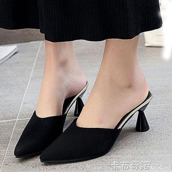 半包拖鞋女春夏新款韓版高跟防滑試衣間涼拖百搭外穿懶人拖鞋 全館免運