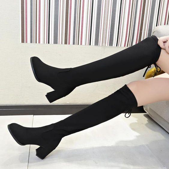 韓版過膝靴女長靴秋季新款粗跟黑色長筒靴ins網紅瘦瘦靴超火 全館免運