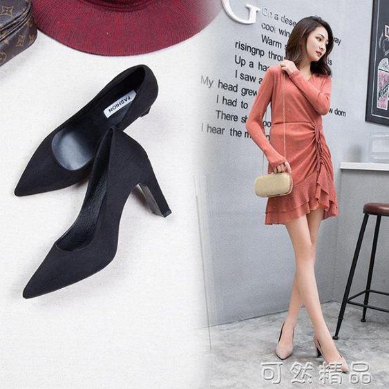 尖頭鞋女新款春季韓版黑色淺口職業高跟鞋女粗跟絨面大碼單鞋 全館免運