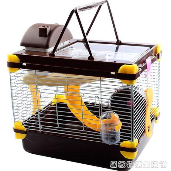 倉鼠籠子 夢幻大城堡 小倉鼠的籠子別墅 夢幻城堡 豪華 夢幻 籠子 全館免運