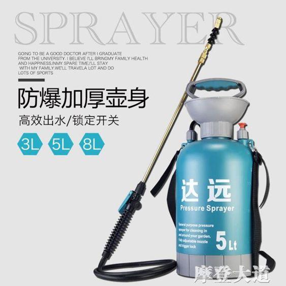 氣壓式澆花噴壺 手動家用農藥消毒液高壓噴霧瓶 小型壓力噴霧神器